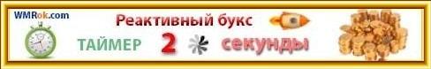 zarabotok--online - Всё о заработоке в интернете